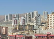 فاز 5 پردیس . شهرک مدیران شرکت عمران  در شیپور-عکس کوچک