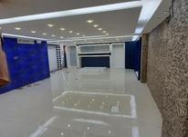فروش تجاری و مغازه 140 متر/ شرایطی و نقدی  در شیپور-عکس کوچک