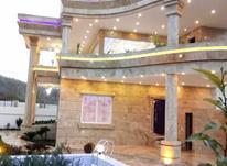 ویلا 600 متر در نور در شیپور-عکس کوچک
