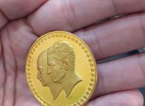 سکه طلای یادبود  در شیپور-عکس کوچک