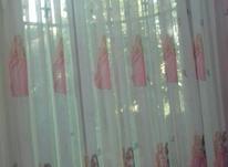پرده اتاق خواب دخترونه .بسیار زیبا ولطیف  در شیپور-عکس کوچک