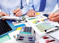 حسابداری-دیپلم-حسابداری مالی-کارودانش-فنی حرفه ای- مهارت فنی در شیپور-عکس کوچک