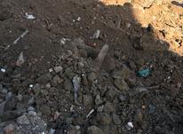 فروش خاک باغچه و نوخاله  در شیپور-عکس کوچک
