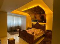آپارتمان 250 متر 3 خواب  در شیپور-عکس کوچک