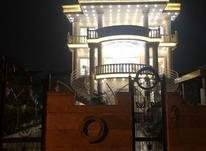 فروش ویلا 580 متر در آمل در شیپور-عکس کوچک