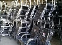 صندلی اداری انتظار بدون دخالت واسطه در شیپور-عکس کوچک