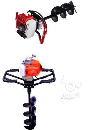 چاله کن موتوری زاگ در گروه خرید و فروش صنعتی، اداری و تجاری در گیلان در شیپور-عکس4