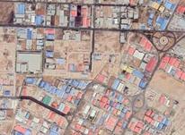 زمین کشاورزی ۱۲۰۰۰ متر در نظرآباد شهرک صنعتی سپهر در شیپور-عکس کوچک