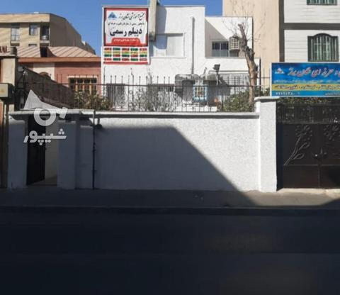 دیپلم رسمی-تصویرسازی - دیجیتالی،گرافیک_ رایانه ای- بزرگسالان در گروه خرید و فروش خدمات و کسب و کار در تهران در شیپور-عکس1
