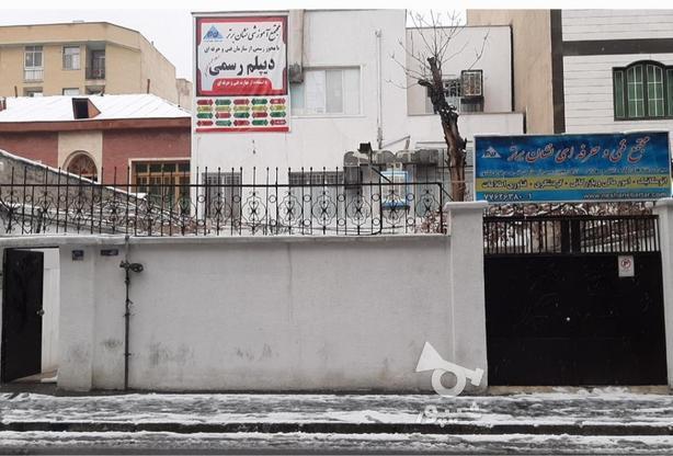 دیپلم رسمی-تصویرسازی - دیجیتالی،گرافیک_ رایانه ای- بزرگسالان در گروه خرید و فروش خدمات و کسب و کار در تهران در شیپور-عکس2
