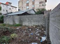 زمین مسکونی مرکز شهر 286 متر  در شیپور-عکس کوچک