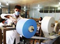 دستگاه تولید ماسک فیلتردار و N95 در شیپور-عکس کوچک