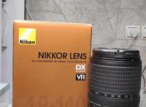 Nikon 18/140 vr در شیپور-عکس کوچک