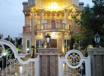 فروش ویلا 250 متر در نور در شیپور-عکس کوچک