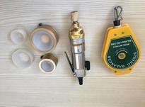 دستگاههای مختلف درب بند  در شیپور-عکس کوچک