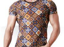 تی شرت مردانه هاوایی طرح LOHH در شیپور-عکس کوچک