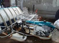 دستگاه نشاگر برنج کوبوتا 6 ردیفه در شیپور-عکس کوچک