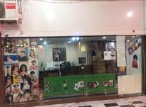 فروش تجاری و مغازه 53 متر در ظفر در شیپور-عکس کوچک