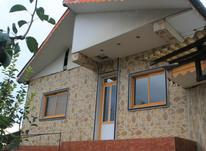 فروش ویلا 170 متر در چاف و چمخاله در شیپور-عکس کوچک