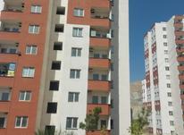 فروش آپارتمان در پردیس . ۸۶ متر . شهرک مدیران فاز ۵ در شیپور-عکس کوچک