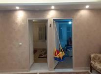 فروش آپارتمان 68 متر در فلکه سوم در شیپور-عکس کوچک