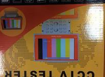 انواع تستر IP و AHD در شیپور-عکس کوچک