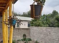 فروش ویلا 227 متر در لنگرود در شیپور-عکس کوچک