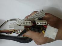 پاور کامپیوتر 24پین ساتا دار در شیپور-عکس کوچک