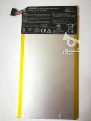 باطری تبلت ایسوس memo pad در گروه خرید و فروش موبایل، تبلت و لوازم در تهران در شیپور-عکس1