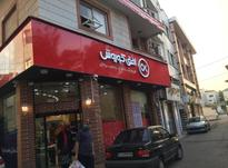 فروشنده جهت همکاری در فروشگاه افق کوروش نیازمندیم در شیپور-عکس کوچک