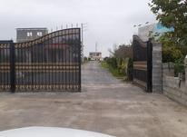 زمین مسکونی 270 متر در آمل در شیپور-عکس کوچک