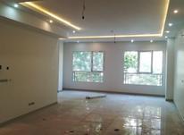 آپارتمان 150 متری۳خوابهنوساز در جردن در شیپور-عکس کوچک