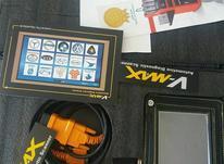 دستگاه دیاگ V-MAX نو و کارنکرده در شیپور-عکس کوچک