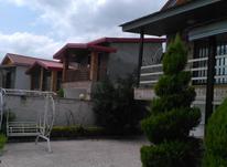 ویلا نیمپیلوت ۲۵۵متری شیک  در شیپور-عکس کوچک