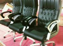صندلی ریاست مدل 2020 آماده ارسال در شیپور-عکس کوچک