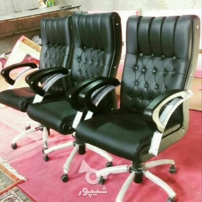 صندلی ریاست مدل 2020 آماده ارسال در گروه خرید و فروش صنعتی، اداری و تجاری در تهران در شیپور-عکس1