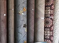 موکت گوهری در شیپور-عکس کوچک