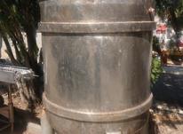 مخزن کف قیف در شیپور-عکس کوچک