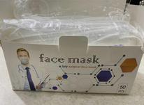 ماسک سه لایه پزشکی  در شیپور-عکس کوچک