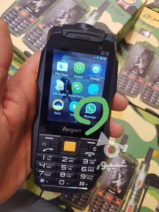 موبایل ارتشی، اندروید برند حرفه ای هوپ(سفارش روسیه) در گروه خرید و فروش موبایل، تبلت و لوازم در مازندران در شیپور-عکس3