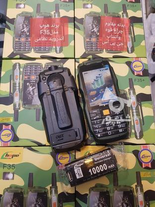 موبایل ارتشی، اندروید برند حرفه ای هوپ(سفارش روسیه) در گروه خرید و فروش موبایل، تبلت و لوازم در مازندران در شیپور-عکس1
