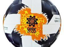 توپ فوتبال جام جهانی قطر 2022 در شیپور-عکس کوچک