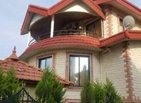 فروش   ویلا  تریبلکس   280   متر   در   سرخرود در شیپور-عکس کوچک