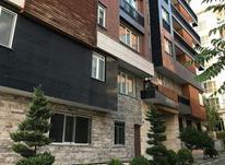 آپارتمان 190 متر در زعفرانیه در شیپور-عکس کوچک