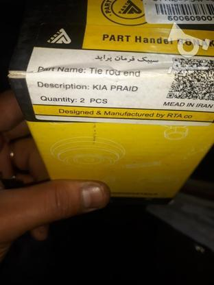 سیبک فرمان پراید در گروه خرید و فروش وسایل نقلیه در تهران در شیپور-عکس1