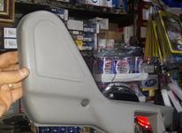 کاور بغل صندلی پراید در شیپور-عکس کوچک