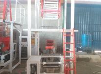 دستگاه تولید نایلون 1 در شیپور-عکس کوچک