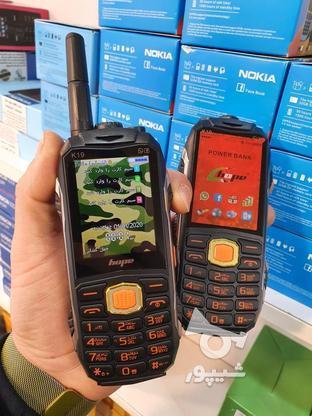 گوشی ضد ضربه،زره پوش(ارتشی)مدل k19 در گروه خرید و فروش موبایل، تبلت و لوازم در مازندران در شیپور-عکس1