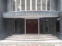 آپارتمان 125 متر در فرمانیه در شیپور-عکس کوچک