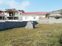 زمین شهرکی 250 متری/جواز ساخت/سند تک برگ/جاده خانه دریا  در شیپور-عکس کوچک